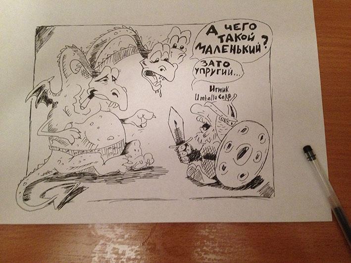 Конкурс карикатур или карикатуры